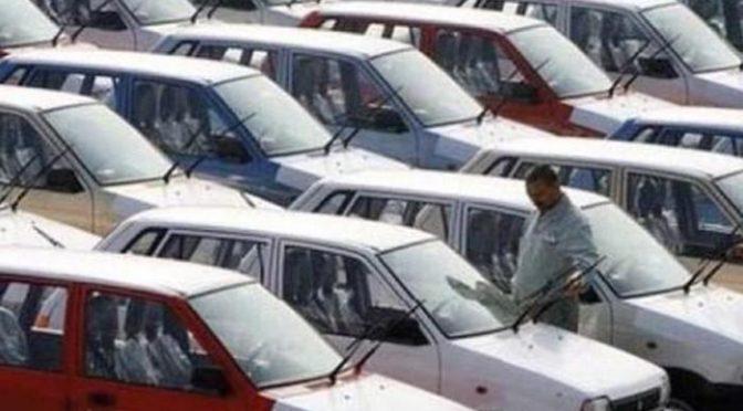 پاکستان میں بننے والی گاڑیوں کی قیمت میں 39 ہزارسے 6 لاکھ روپے تک اضافہ،وجہ کیا بنی،اہم خبر