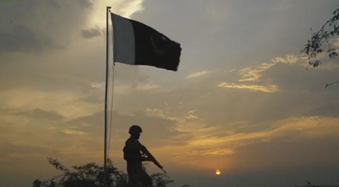 78 ویں یوم پاکستان کے موقع پر آئی ایس پی آر کا نیا ملی نغمہ