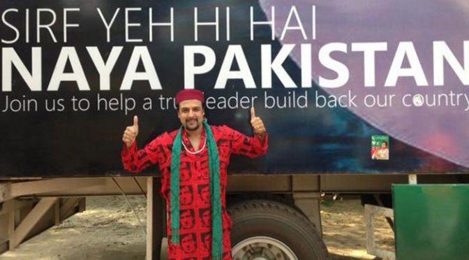 سلمان احمد پی ٹی آئی چیئرمین سے ناراض، مزید حمایت سے انکار