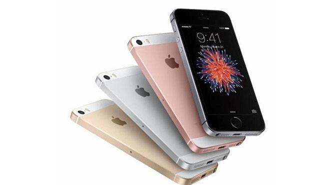 دنیا کا سستا ترین ایپل آئی فون کب کہا ں اور کتنی قیمت میں ملیگا ،خوشخبری آ گئی