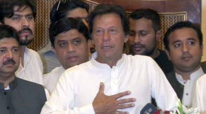 چوہدری نثار کو پارٹی میں شمولیت کی دعوت دیتا ہوں،عمرا ن خان کا اہم اعلان