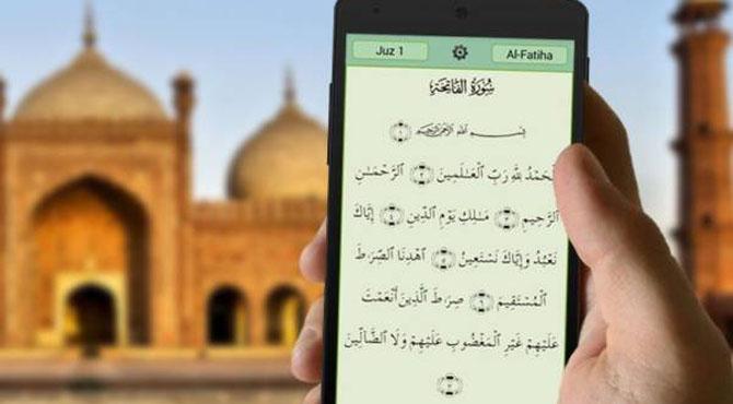 موبائل پر قرآن پڑھنا جائز ہے یا ناجائز ؟ وہ شرعی مسئلہ جس کا علم ہر مسلمان کو ہونا چاہئے