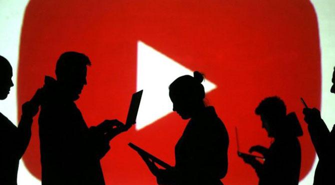 یو ٹیوب کی 83لاکھ  ویڈیوز ڈیلیٹ ، وجہ جان  کر سب حیران