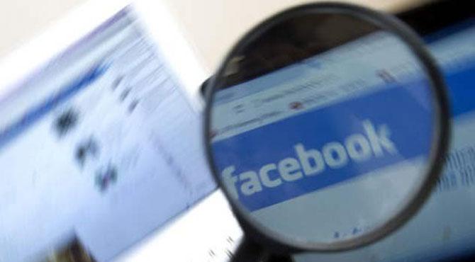فیس بک سے جڑنے والی 200 ایپس صارفین کا ڈیٹا استعمال کرتی رہی ہیں