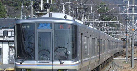 ٹرین 25 سیکنڈ پہلے روانہ کرنے پر جاپانی کمپنی کی معذرت