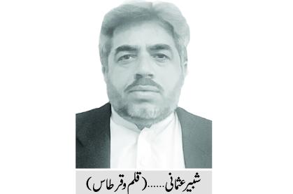 لاہور کارپوریشن میں پبلک ریلیشن افسر کی حکومت