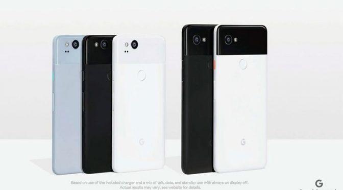 گوگل بھی آئی فون ایکس کے نقش قدم پر چل پڑا،بڑا اعلا ن کر ڈا لا