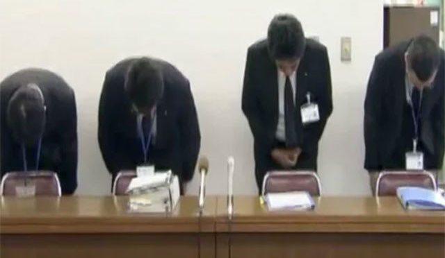 جاپان میں سرکاری افسران کو لنچ کیلیے مقررہ وقت سے 3 منٹ قبل اٹھنا مہنگا پڑگیا