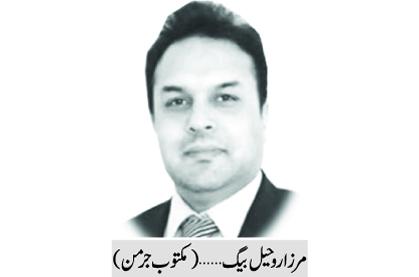 جرمن معیشت اور پاکستان