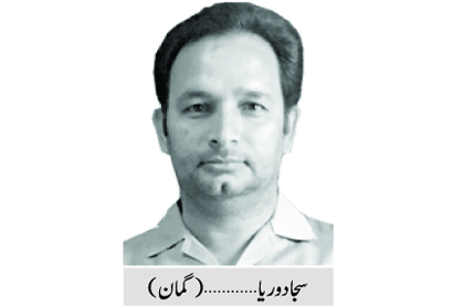 وزیراعظم عمران خان کا دورہ سعودی عرب