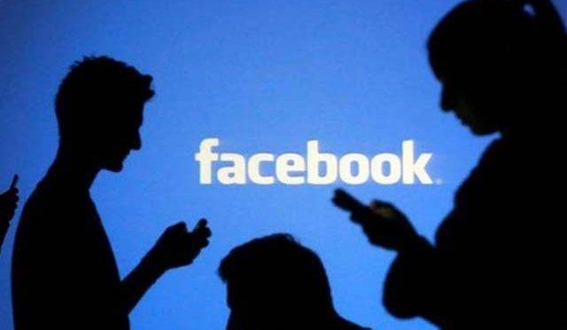 چالیس لاکھ فیس بک صارفین کے ذاتی ڈیٹا کا غلط استعمال