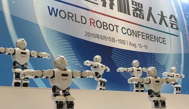 بیجنگ میں ورلڈ روبوٹ کانفرنس میں نت نئے روبوٹس متعارف