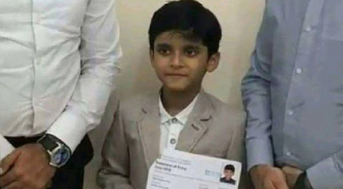 اس بچے نے صرف 8سال کی عمر میں دنیا بھر میں پاکستان کا نام روشن کر دیا ،مگر کیسے؟
