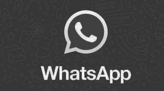 واٹس ایپ پر 'ڈارک موڈ' جلد دستیاب ہوگا