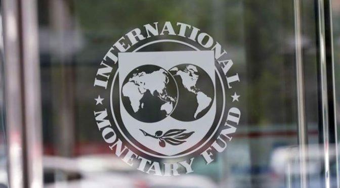 آئی ایم ایف نے پاکستان کو قرضہ دینے کیلئے سخت شرائط رکھ دیں