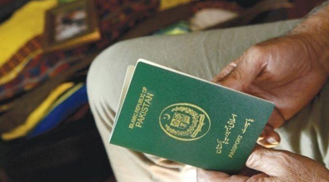 امریکہ ،برطانیہ نہیں ،دنیا کا طاقتورترین پاسپورٹ کس ملک کا ہے ؟جواب سامنے آنے پر بڑے بڑوں کو جھٹکا لگ گیا