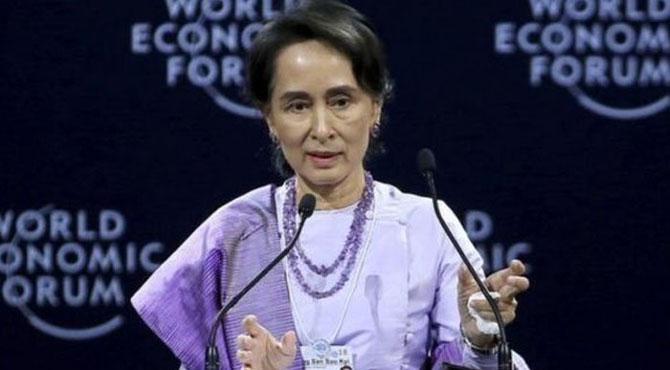 میانمار میں مظالم: ایمنسٹی نے آنگ سان سوچی کو دیا گیا ایوارڈ واپس لے لیا