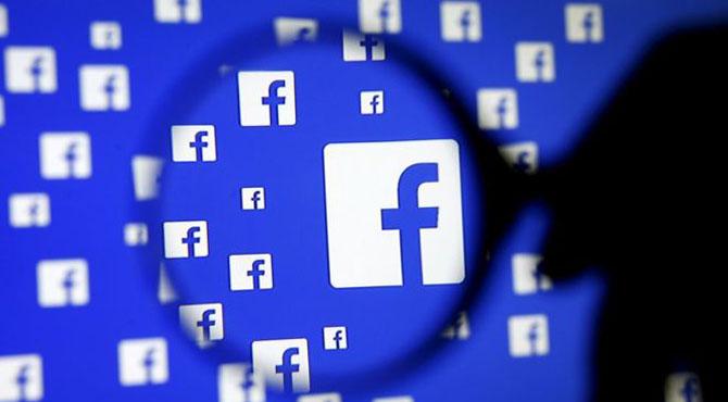فیس بک کا نیوزی لینڈ واقعے کی 15 لاکھ ویڈیوز ڈیلیٹ کرنے کا اعلان
