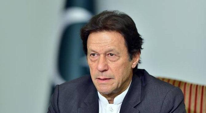 وزیراعظم عمران خان کی نااہلی کے لیے دائر درخواست خارج