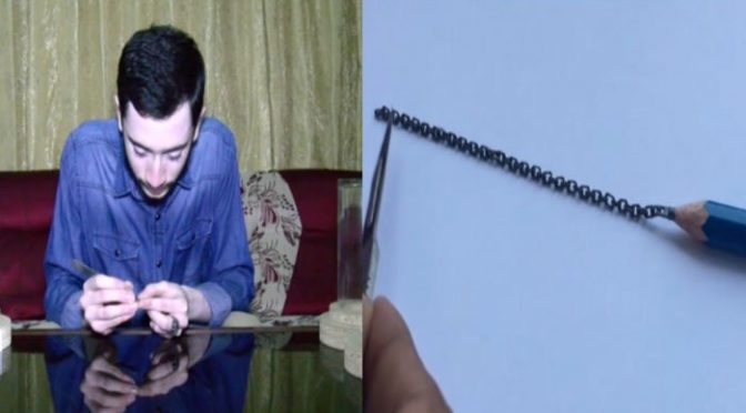 گجرانوالہ کے نوجوان کا پینسل کی نوک سے 50 رنگز کی چین بنانے کا عالمی ریکارڈ