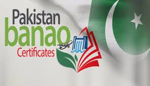 پاکستان بناﺅ سرٹیفکیٹ کی خریداری میں تیزی کا رحجان