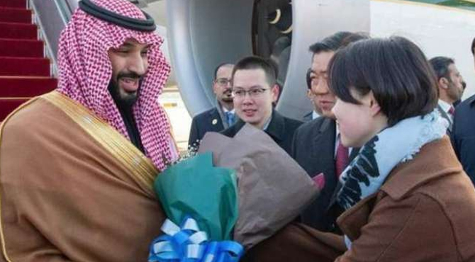 سعودی ولی عہد محمد بن سلمان کی چین آمد پر کوئی وزیر استقبال کو نہ آیا
