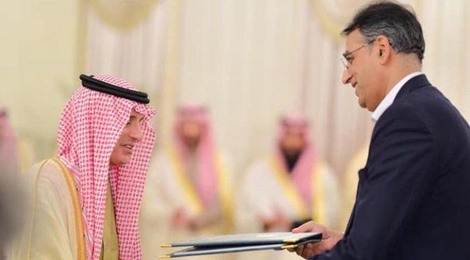 پاکستان میں سعودی عرب کی سرمایہ کاری کا پلان