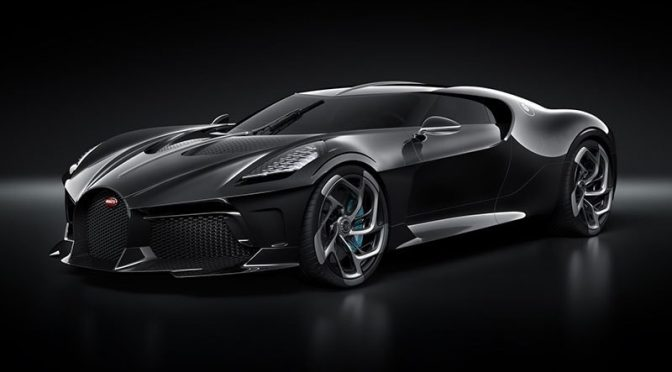 اربوں روپے مالیت کی دنیا کی مہنگی ترین گاڑی