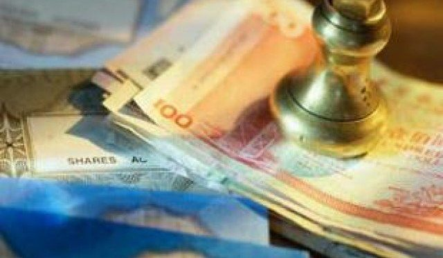 پاکستانی خزانہ پھر سے بھرنے لگا،بانڈز کی ریکا رڈ فروخت