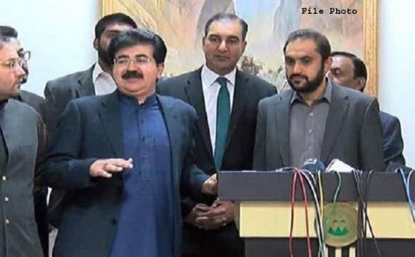 بلوچستان میں نئی سیاسی بساط بجھ گئی ،ایک اور سیاسی جماعت کا اعلان