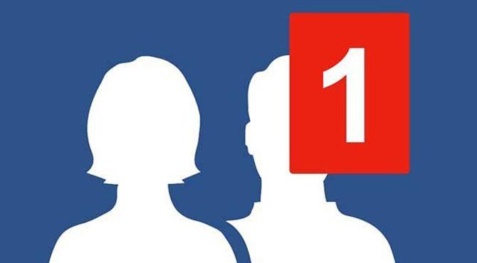 فیس بُک پر فرنیڈریکوسٹ سے پریشان صارفین کیلئے زبردست خبر