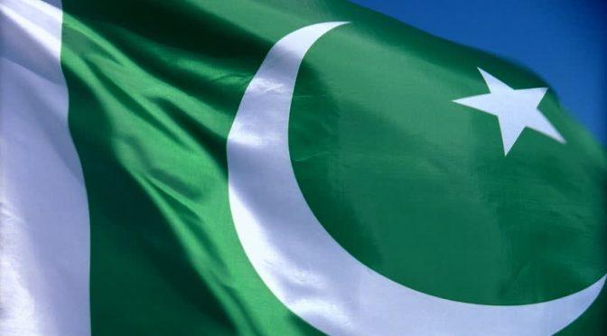 """'پاکستان بناﺅسرٹیفکیٹ"""" کا اجرا 31 جنوری کو کیا جائے گا"""