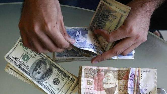 ڈالر سستا ہوگیا، ریال، پاﺅنڈ، یورو اور دیگر کرنسیوں کے نرخ