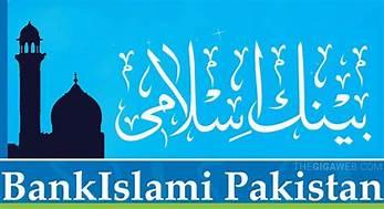 بنک اسلامی کا نیا کارنامہ ،پاکستان میں ون ٹچ بینکنگ کا اجرائ