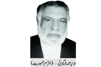 کراچی کے مسائل حل کریں