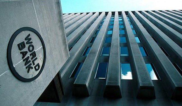 پاکستان میں کارپوریٹ گورننس میں بہتری آگئی، ورلڈ بینک