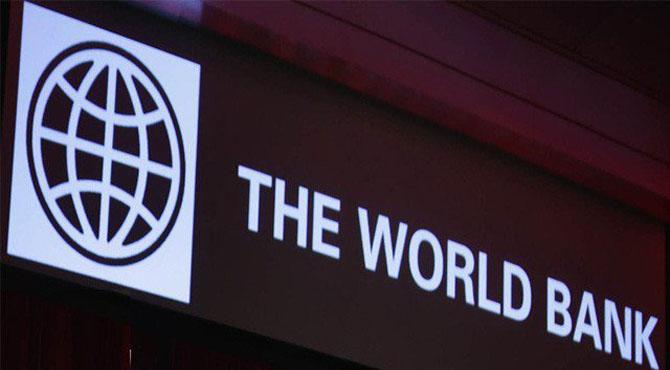 عالمی بینک کا حکومت کی موجودہ معاشی پالیسیوں پر اعتماد کا اظہار