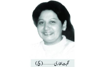 """"""" ڈاکٹر عافیہ صدیقی دختر پاکستان"""""""