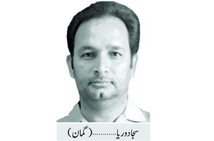 رےاض مےں ےومِ دفاع ِ پاکستان کی تقریب