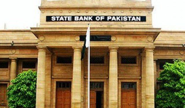 اسٹیٹ بینک نے شرح سود بڑھا کر 12.25 فیصد کردی