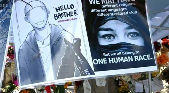 """""""ہم سب ایک نسل انسانی تعلق رکھتے ہیں""""ہیلوبرادر سانحہ نیوزی لینڈ پر فلم بنانے کا اعلان"""