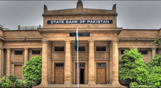 اسٹیٹ بینک نے نئے کرنسی نوٹوں کی ایس ایم ایس بکنگ سروس بند کردی