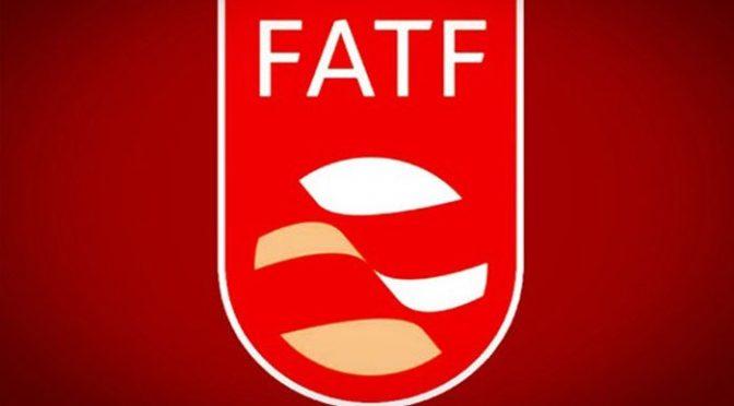 ایف اے ٹی ایف پلان غیر رسمی معیشت تک بڑھایا جائے، امریکا