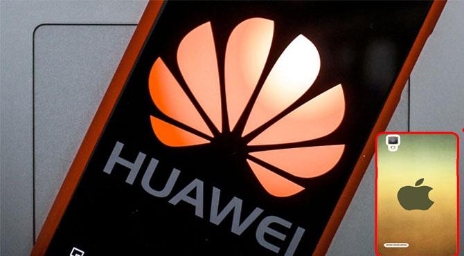 NO ایپل صرف ہواوے ، پاکستانی صارفین کا ووٹ چینی کمپنی کو