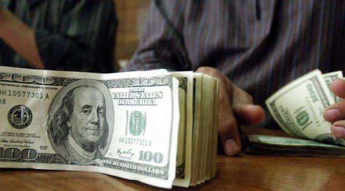 انٹربینک میں ڈالر تاریخ کی بلند ترین سطح 152.90 پر پہنچ گیا