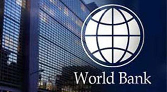 پاکستان کا بجٹ اپنی ساکھ کھو چکا، ورلڈ بینک