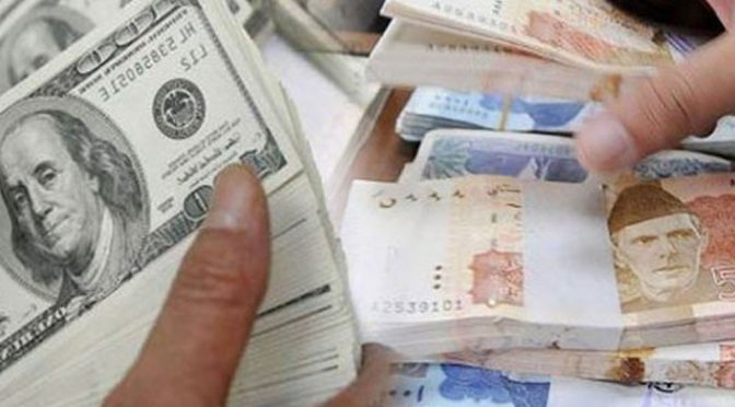 حکومت نے بجٹ خسارہ پورا کرنےکیلئے 3440 ارب قرضہ لیا