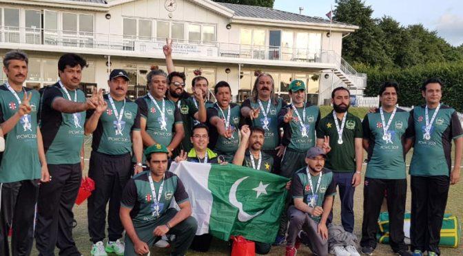 پاکستان نے بنگلہ دیش کو ہرا کر پارلیمانی عالمی کپ جیت لیا