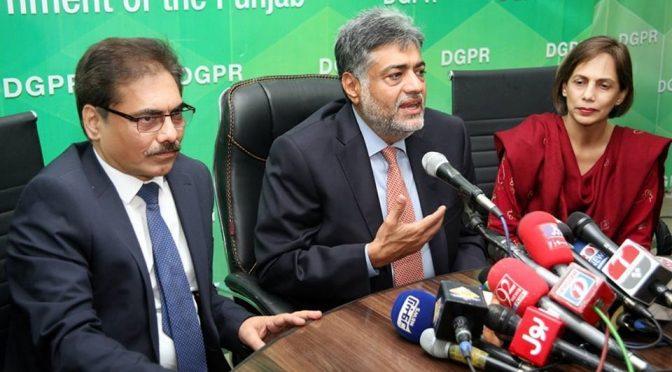 سابق صوبائی وزیر اطلاعات و ثقافت سید صمصام علی شاہ بخاری کی زندگی سیاست پر ایک نظر