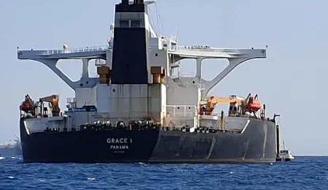 برطانیہ نے ایرانی آئل ٹینکر کے کیپٹن اور چیف آفیسر کو باضابطہ طور پر گرفتار کرلیا